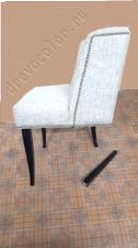 Сломалась ножка кресла