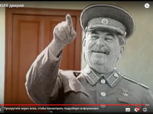 ВИДЕО Реставрация Сталинских дверей