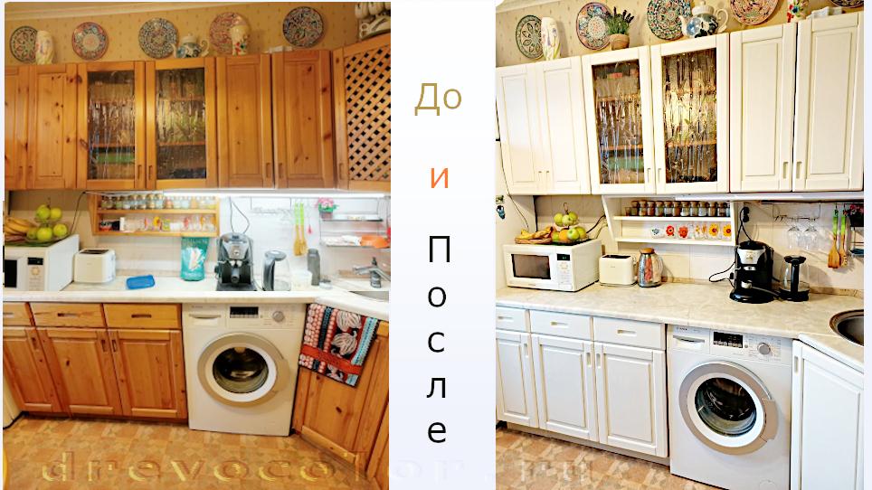 ПОКРАСКА кухни В БЕЛЫЙ ЦВЕТ DREVOCOLOR_RU