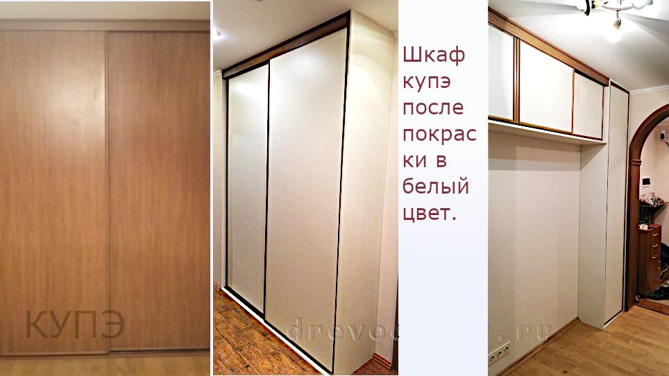 ПОКРАСКА МЕБЕЛИ DREVOCOLOR_RU